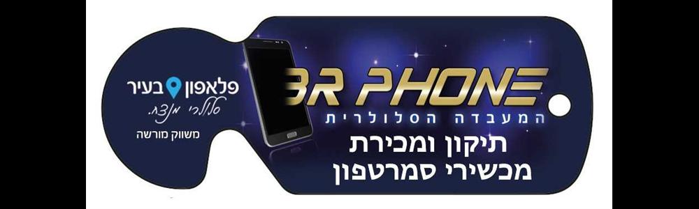 B.R Phone